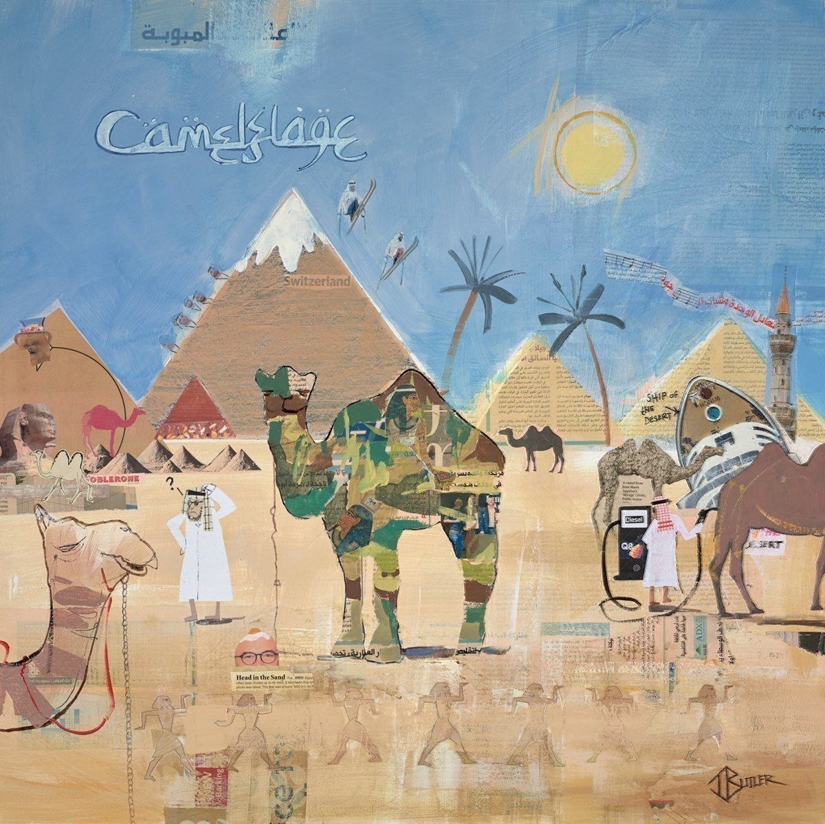 Camel-Flage by Tom Butler -  sized 30x30 inches. Available from Whitewall Galleries